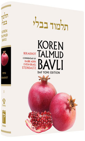 Vol. 1 Berakhot The Koren Talmud Bavli Noé, standard size