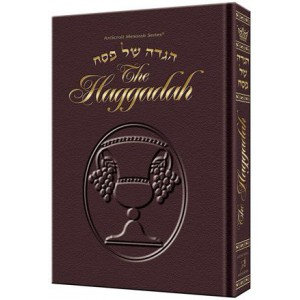 Artscroll: Haggadah / Maroon Leather by Rabbi Joseph Elias