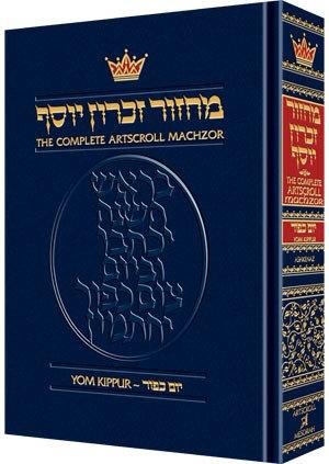 Artscroll machzor yom kippor, pocket size