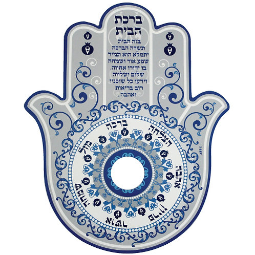Blessing of the home Magnetic 24cm- Hamsa Blessing, Blue Colors