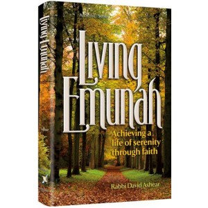 Living Emunah Volume 1