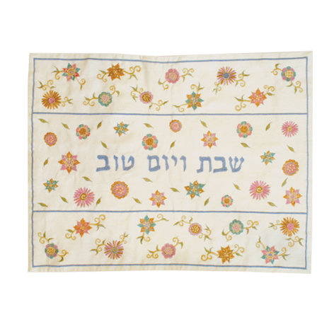 Challah Cover Embroiderey- Flowers- bright