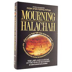 Artscroll: Mourning in Halachah by Rabbi Chaim Binyomin Goldberg