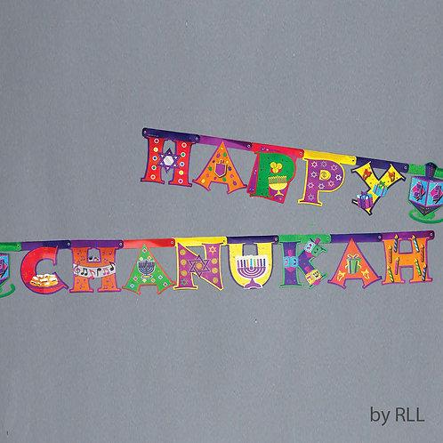 """Happy Chanukah"" Colorful Prismatic Banner"