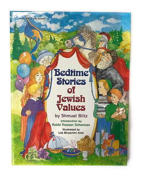 Bedtime stories of jewish valuse