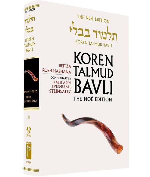 Vol. 11 Beitza, Rosh Hashana The Koren Talmud Bavli Noé, standard size