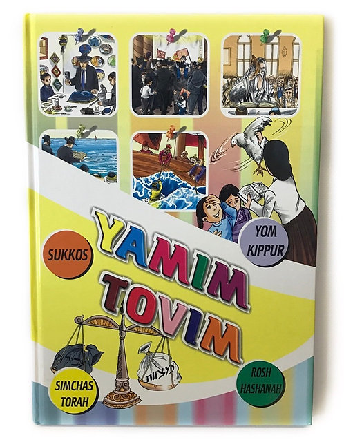 Yamim Tovim