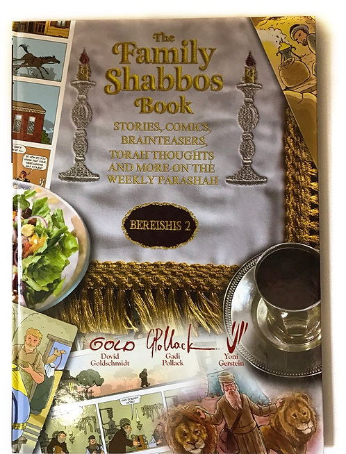 The family shabbos book
