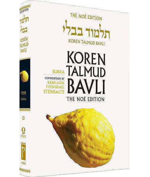 Vol. 10 Sukka The Koren Talmud Bavli Noé, standard size