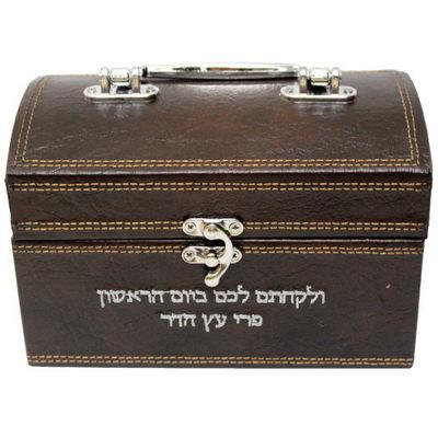 Esrog Box from PU