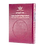 Thumbnail: Artscroll: Kinnos / Tishah B'av Service  Ashkenaz  Standard Size by Rabb