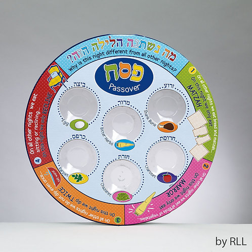 "PRINTED DISPOSABLE SEDER PLATE, W/ LINERS, 11"", COLORFUL"