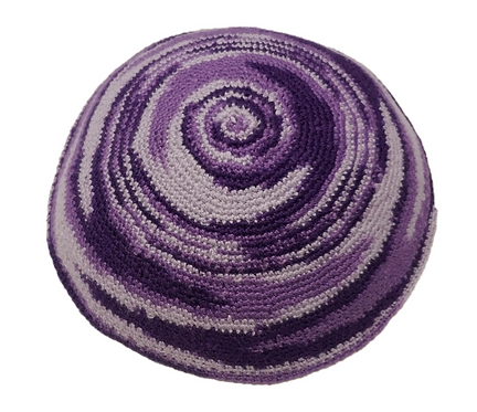 Purple Knitted kippah hand made #451