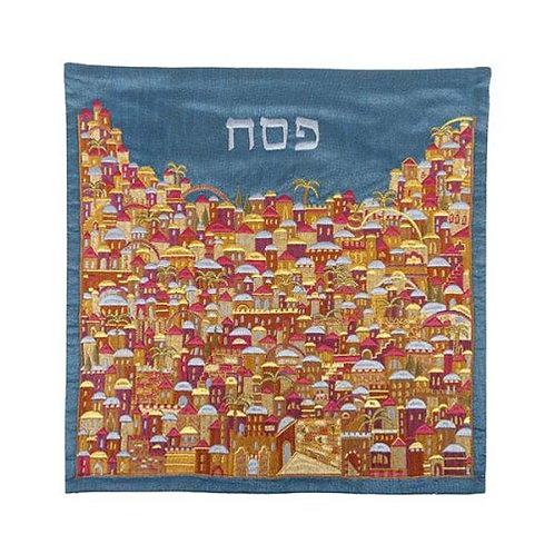 Matzah Cover Emanuel Full Embroidery - Jerusalem Multicolor