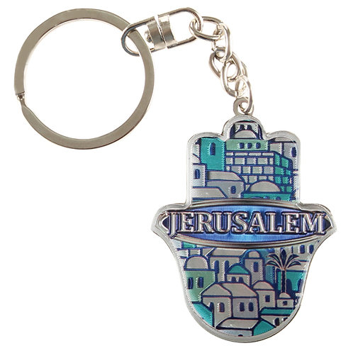 METAL WITH EPOXY HAMSA KEY HOLDER 5 CM- HEBREW