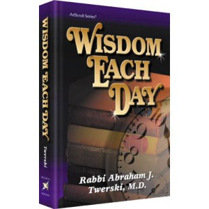 Artscroll: Wisdom Each Day by Rabbi Abraham J. Twerski