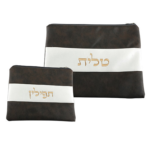 Brown and Cream Tallit and Tefillin bag