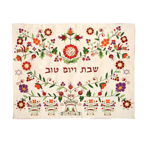 Challah Cover Embroiderey- Oriental