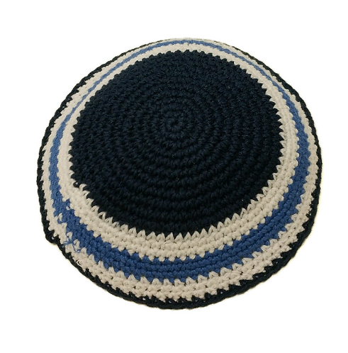 Knitted kippah hand made #463