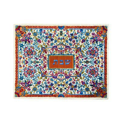 challah cover Full Embroidery- colorful Emanuel #03