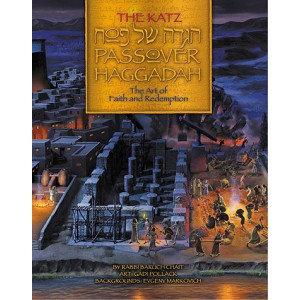 Katz Passover Haggadah Art Faith Redemption Lobos Edition