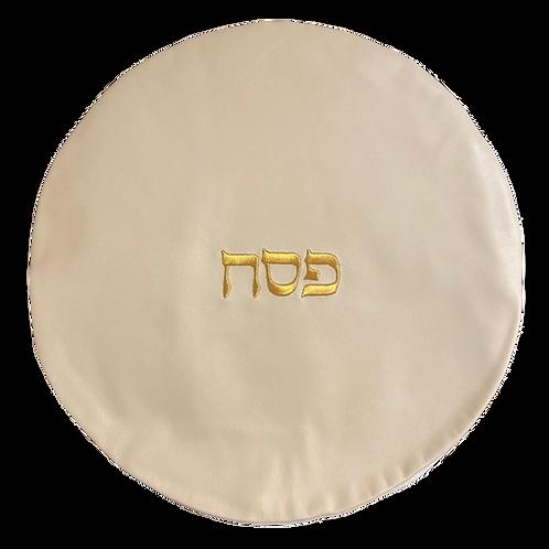 Genuine Leather Matzah cover  Cream   MTC04