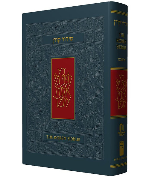 Koren Sacks Siddur Ashkenaz, pocket Size