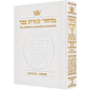 Artscroll: Machzor Shavuos Pocket Size Ashkenaz - White Leather by Rabbi Avie Go