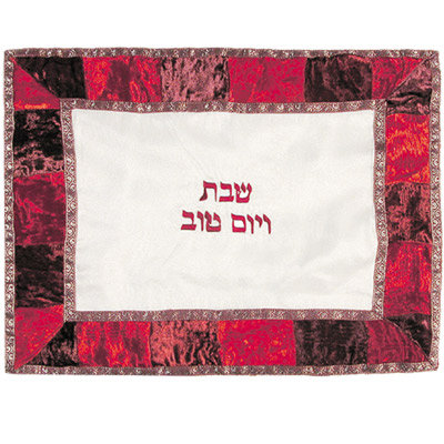 Challah Cover- Shades of burgundy cav-4
