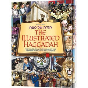 The Illustrated Haggadah Paperback