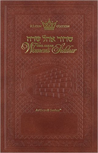 Women's  Siddur in Brown, Scroll, Pocket Size