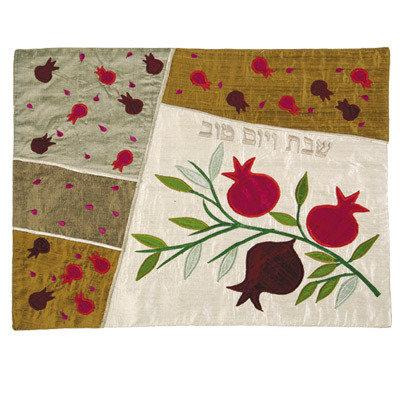 Pomegranates- silk emanuel challah cover