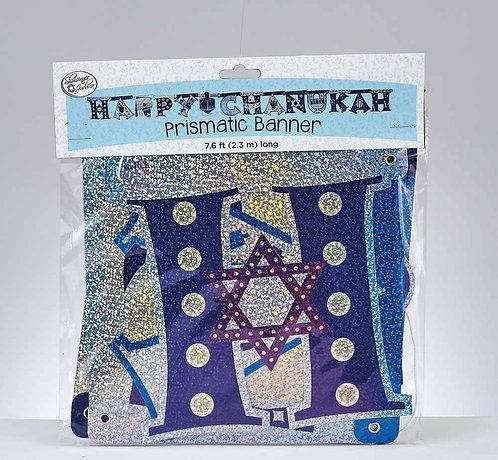 "Happy Chanukah"" Blue/Silver Prismatic Banner"