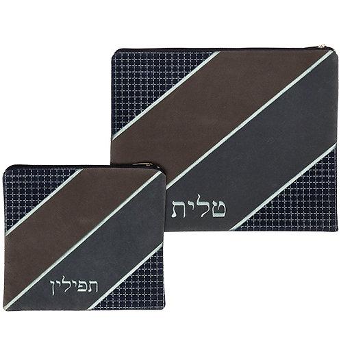 Brown and Dark grey P.U. Fabric Talit & Tefillin set 29*36cm- LANTONY