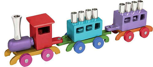 Yair Emanuel multi coloured Train  Menorah HMY 1