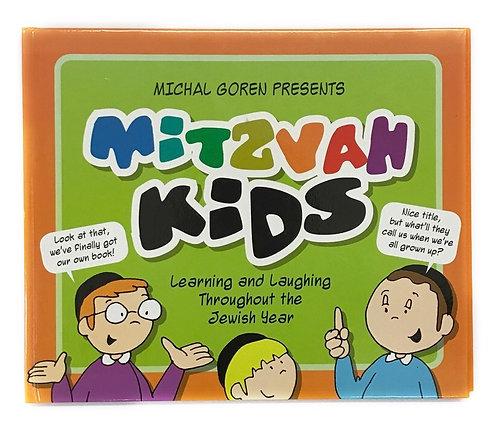 Mitzvah Kids