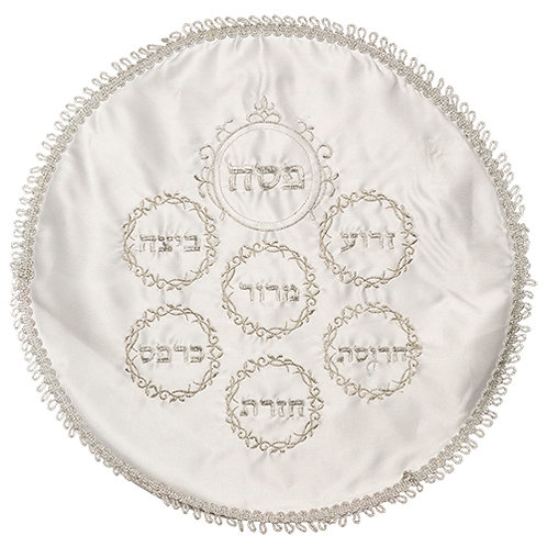 Elegant White Satin Matzah Cover with Silver Embroidery UK64999