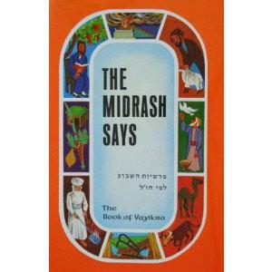The Little Midrash Says vol 3 - Vayikra