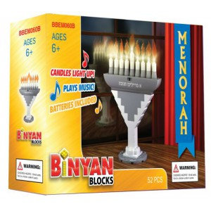 Binyan Blocks - Menorah