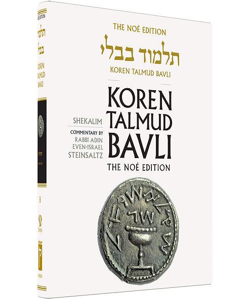 Vol. 8 Shekalim The Koren Talmud Bavli Noé, standard size