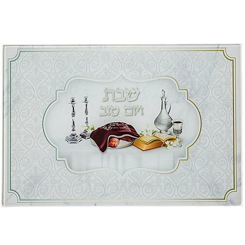 Glass Challah Board 37*25 Cm 434333