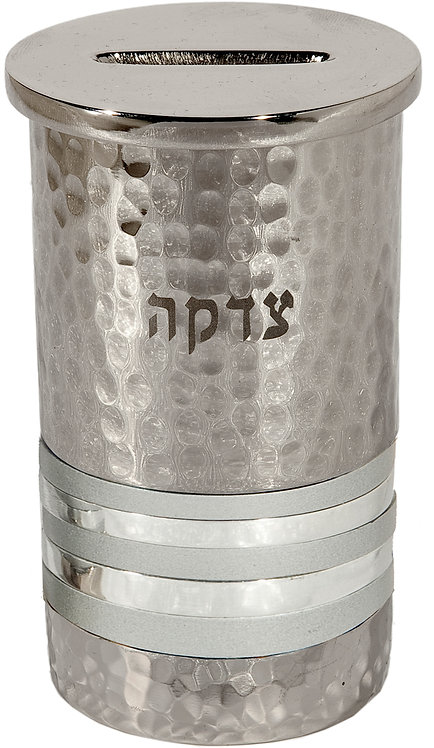 Tzedakah Box - nickel + hammerwork - silver rings, Emanuel