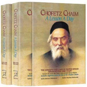 Artscroll: Chofetz Chaim: A Lesson A Day 2-Volume Slipcased Set by