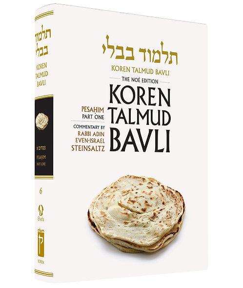 Vol. 6 Pesahim 1 The Koren Talmud Bavli Noé