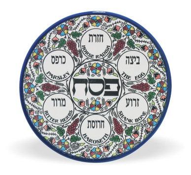 Ceramic Seder plate #02  27 cm