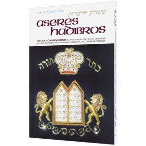Artscroll: Aseres Hadibros - The Ten Commandments Hardback by Rabbi Avrohom Chai