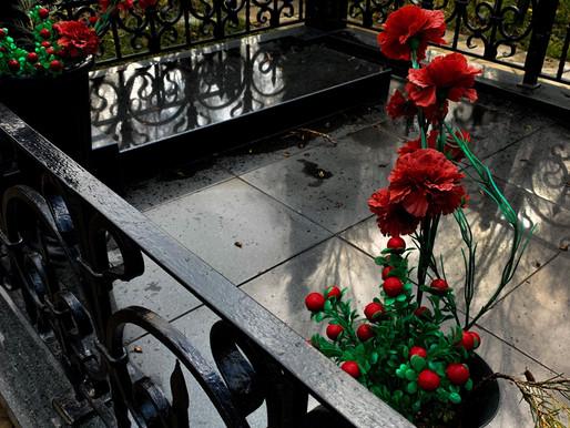 Обустройство места захоронения