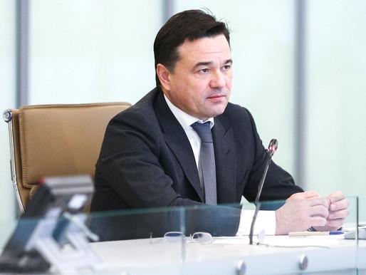Губернатор поздравил работников СМИ с Днем российской печати