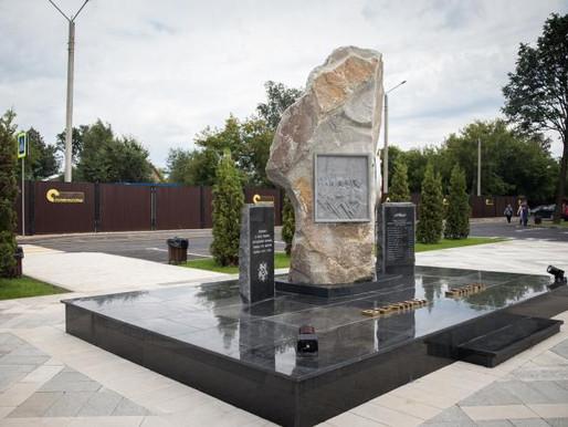 Памятник погибшим в годы ВОВ стражам правопорядка открыли в Солнечногорске
