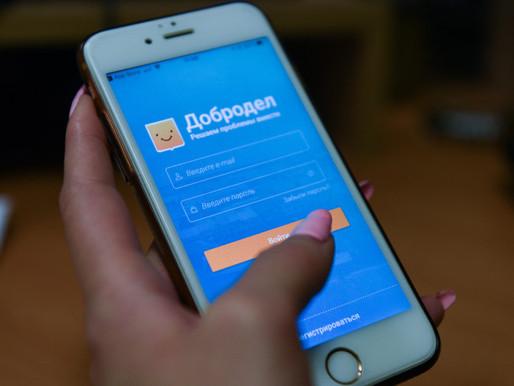 Жителям Московской области расскажут о качестве поддержки во время пандемии на «Доброделе»